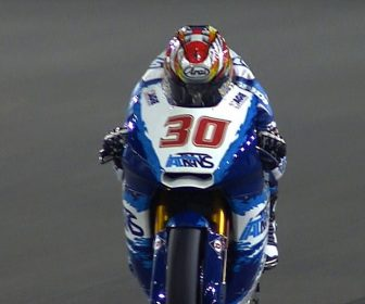 gpone-qatar-moto2-fp3