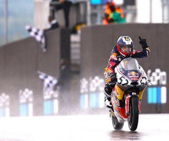 Denis Oncu, Red Bull Rookes Cup, race 1, German MotoGP. 1st July 2017